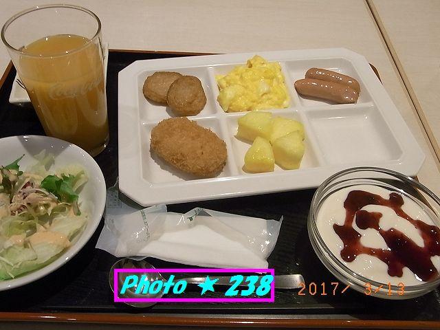 20170313朝食