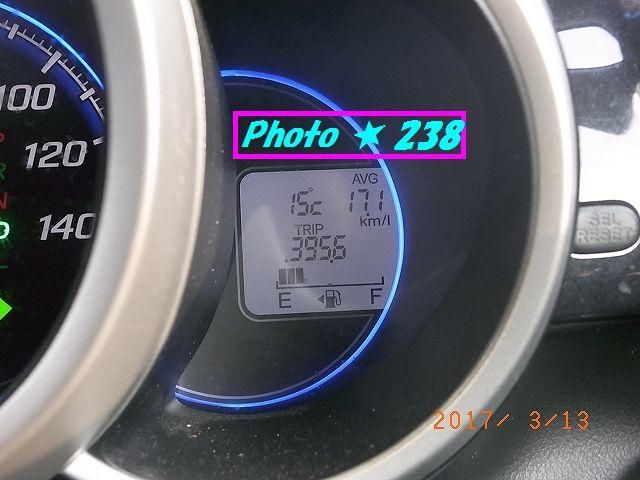 0313帰りの燃費②