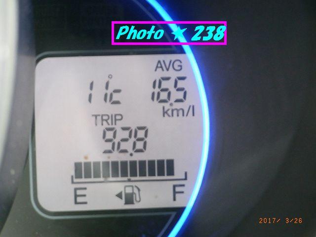 0326車屋到着燃費。