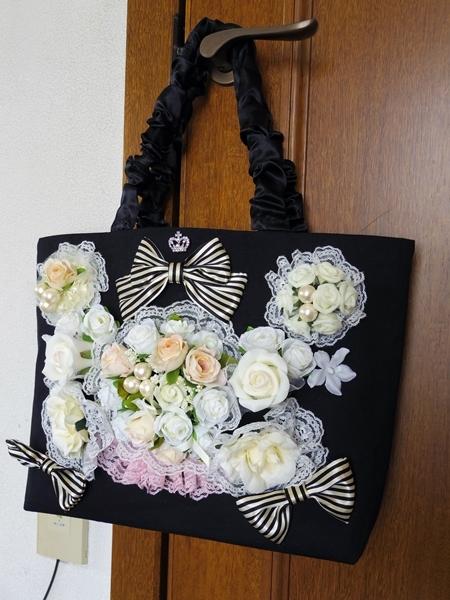 takara_bag1.jpg