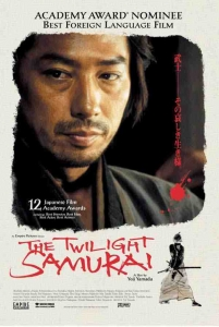 twilight-samurai.jpg