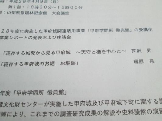 IMG_0029.jpg