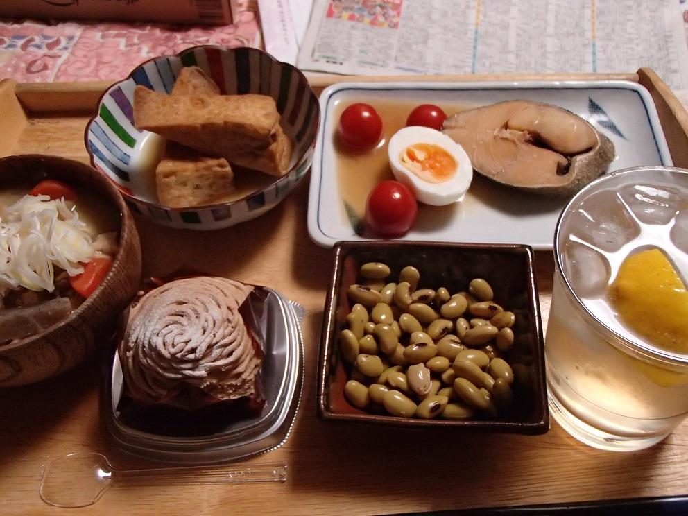 2017 3 11 夕食 ブログ用.jpg