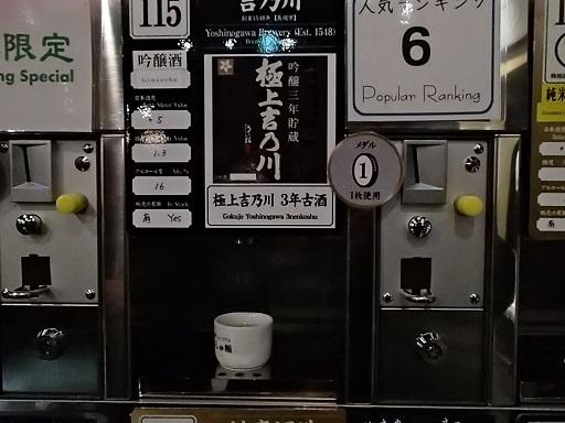 2017 4 1 ぽんしゅ館 ブログ用.jpg