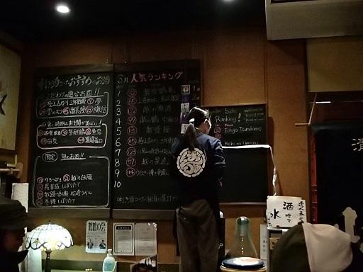 2017 4 1 ぽんしゅ館の黒板 ブログ用.jpg