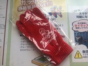 427ちえちゃんが買ってくれた赤い手袋!(^^)!ありがと!(^^)!