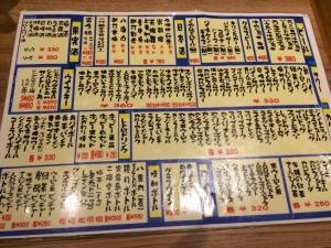 502居酒屋さざんのドリンクメニュー!(^^)!