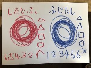 S__2908177.jpg