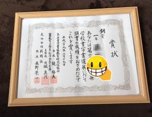 S__3170322.jpg