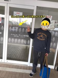 S__3498036.jpg