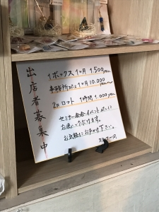 S__3498165.jpg