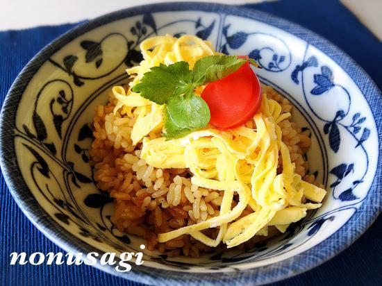 炊き込みご飯~炭火焼きサンマ風味