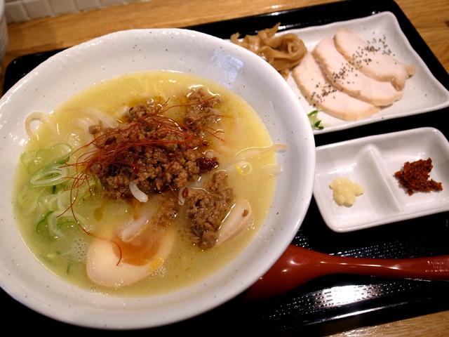 煮たまご台湾鶏白湯らーめん