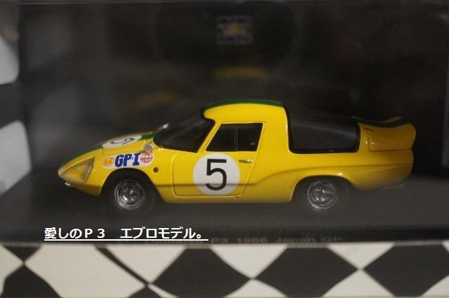 DSC03165 (640x426)
