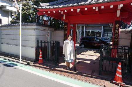 5総禅寺の前で田浦紀子
