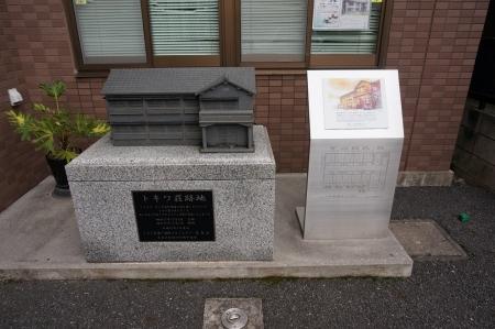 17トキワ荘跡モニュメント1