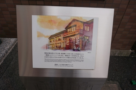 18トキワ荘跡モニュメント2
