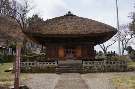 21中善寺