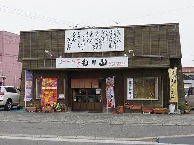 nakatsu15.jpg