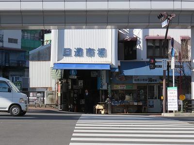 takara07.jpg