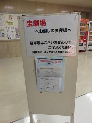 takara23.jpg