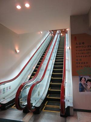 yumoto47.jpg