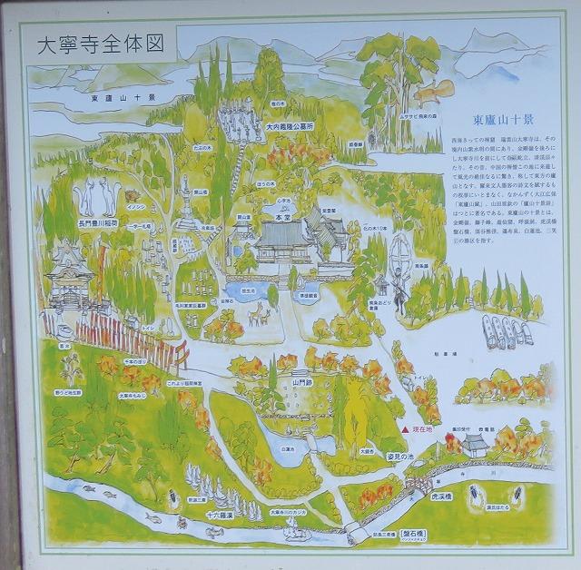 yumoto68.jpg