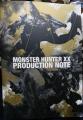 MHXX プロダクションノート
