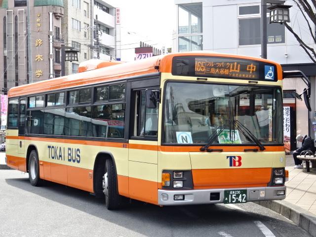 DSC00824.jpg