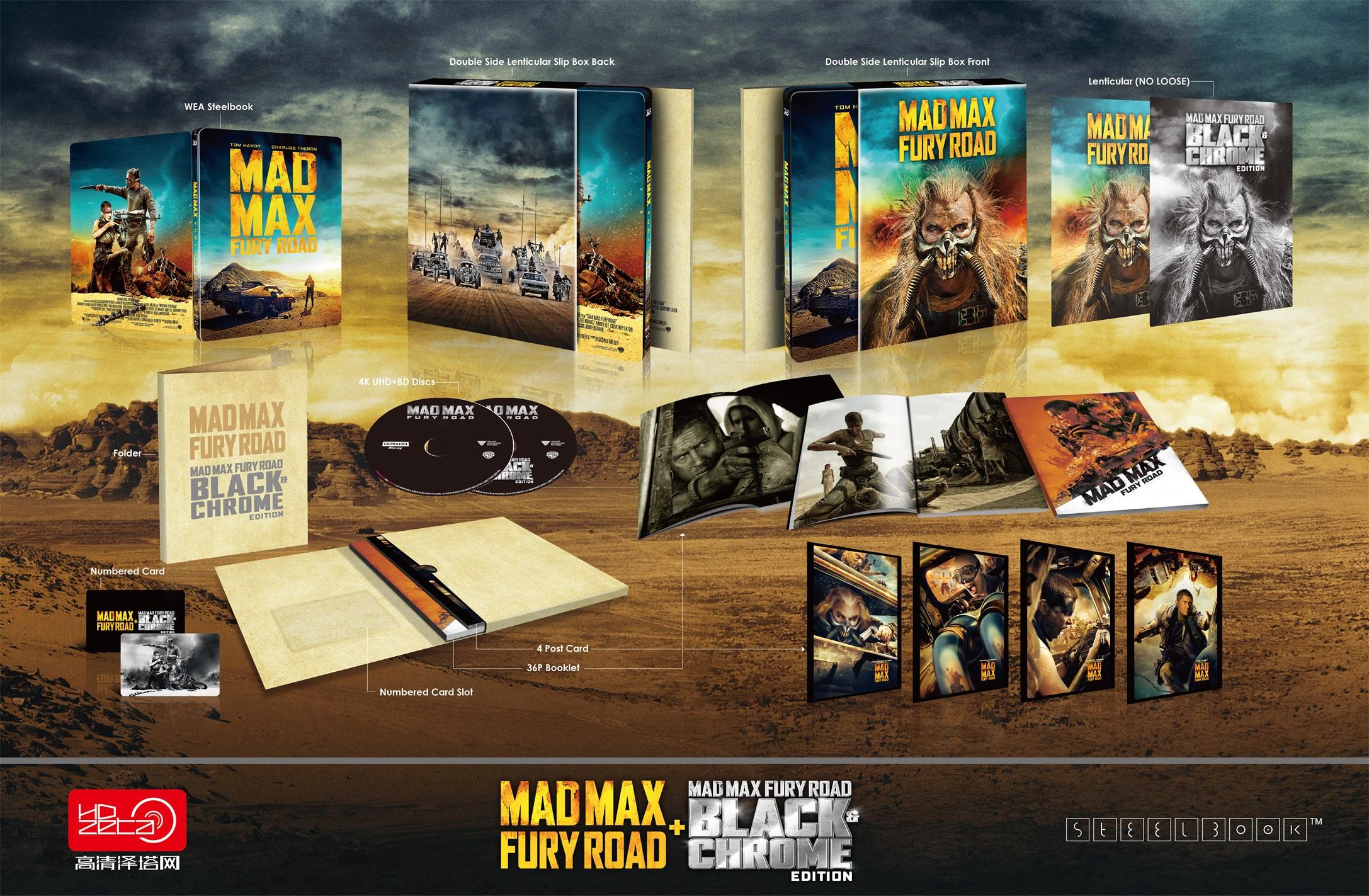 マッドマックス 怒りのデス・ロード <ブラック&クローム>エディション Madmax HDZeta スチールブック仕様