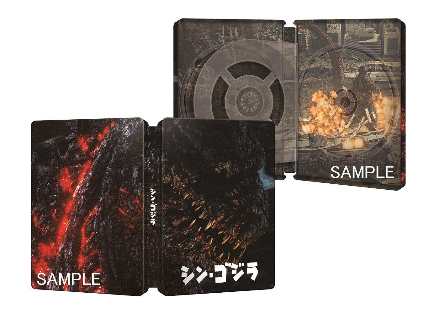 シン・ゴジラ Blu-ray特別版3枚組 スチールブック