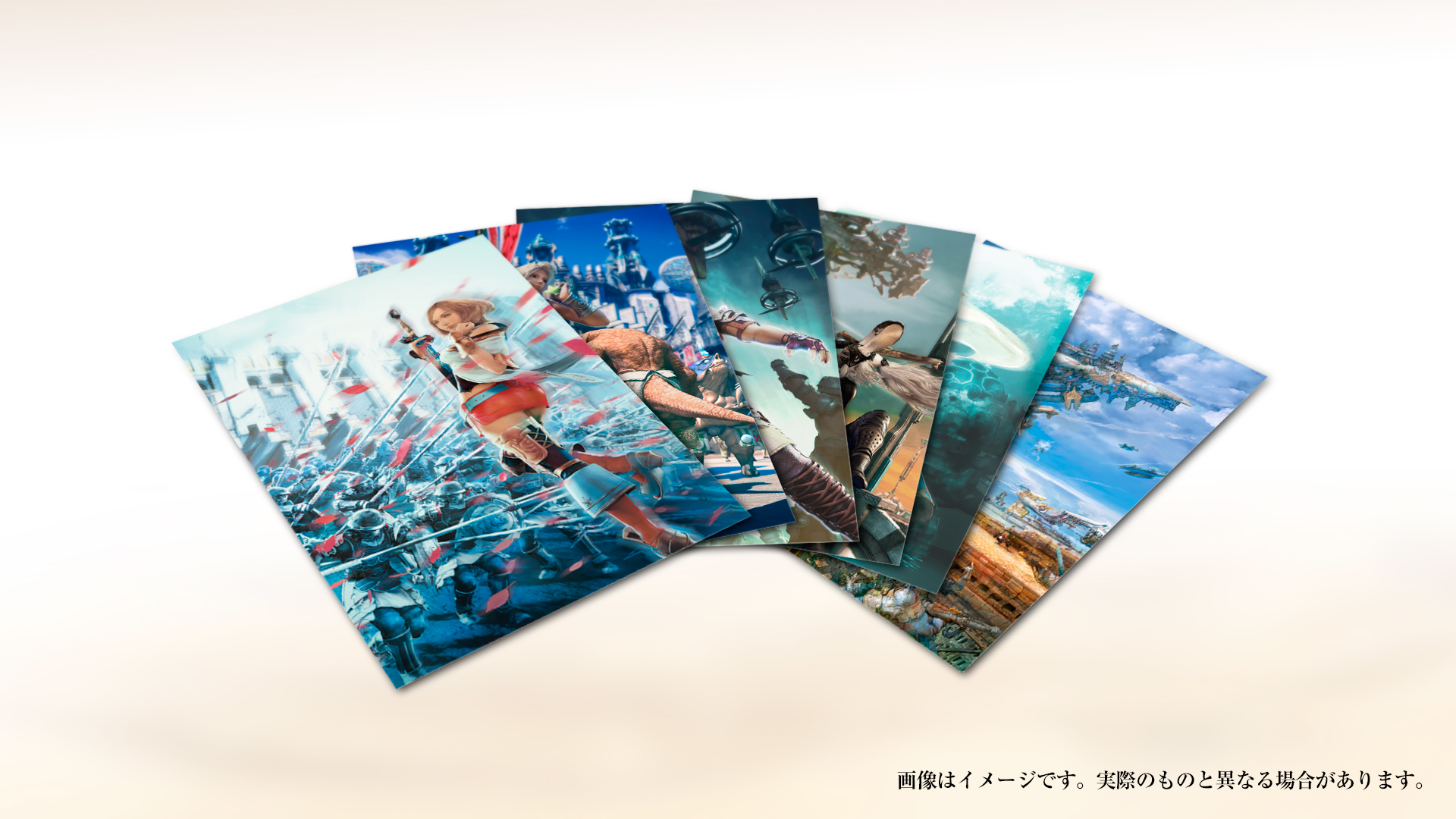 ファイナルファンタジーXII ザ ゾディアック エイジ コレクターズ エディション スチールブック