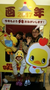 酉年東京駅