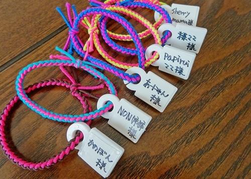ブログ6歳記念 プレ企画抽選 Wanco Asiaのうちの子トートバッグ