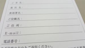 20170310_110800.jpg