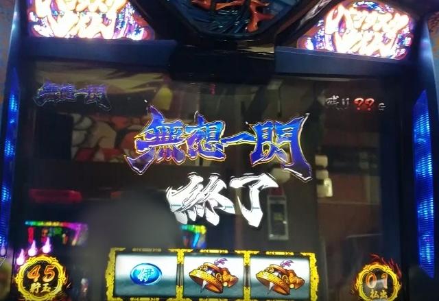 pscreenそーじゅつ2 (640x439)
