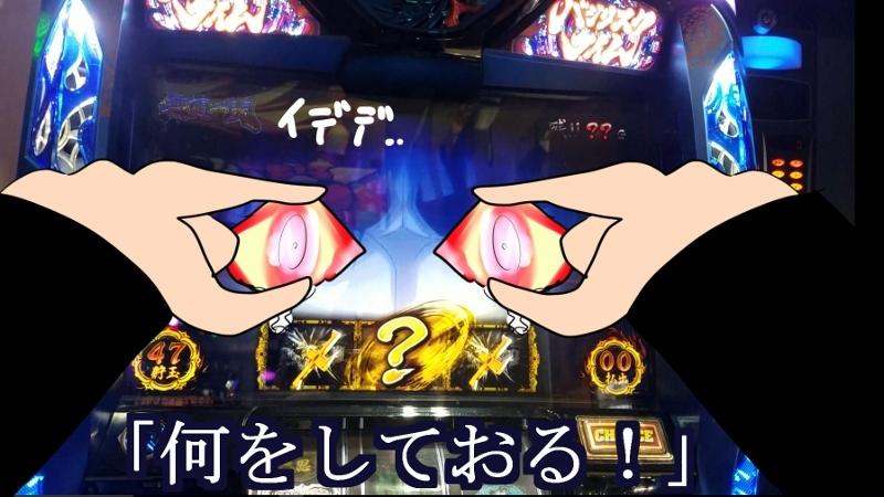 pscreenそーじゅつ (800x450)