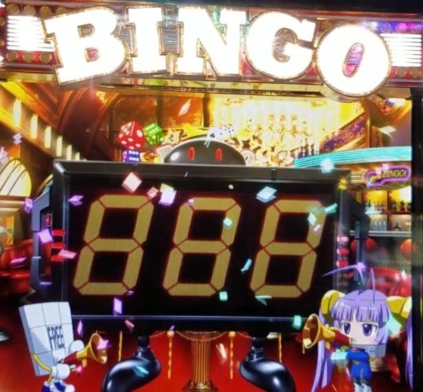 pscreenbingo3 (616x571)