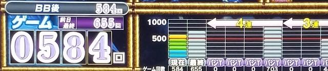 pscreenばじ77788 (640x140)