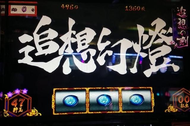 pscreenばじ3 (640x423)