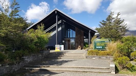 ニュージーランド トンガリロ国立公園ビジターセンター01