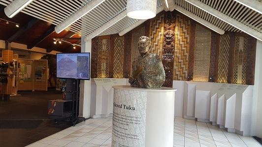 ニュージーランド トンガリロ国立公園ビジターセンター02