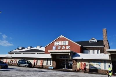 道の駅流氷砕氷船
