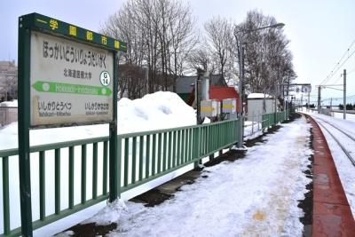 北海道医療大学駅1番線ホーム