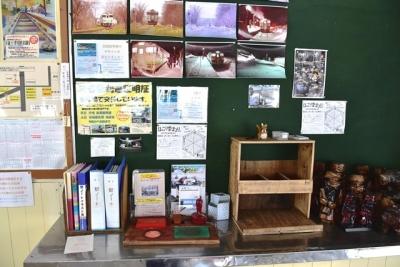 新十津川駅舎内の様子