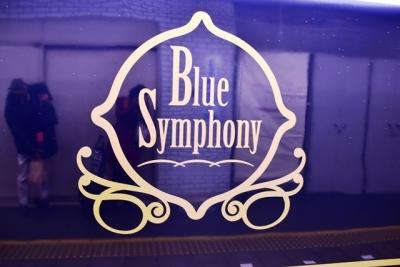 青のシンフォニーエンブレム