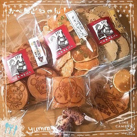 ★2月20日(土)手羽元とじゃがいもの煮物弁当2