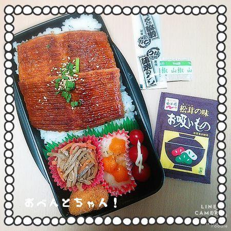 ★2月25日(土)なんちゃって鰻丼弁当