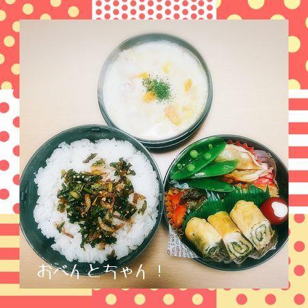 ★3月3日(金)鮭のバジルソース焼き弁当1