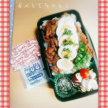 ★3月5日(日)豚丼弁当/6日(月)カキフライ弁当1